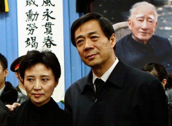 Бо Силай с супругой Гу Кайлай