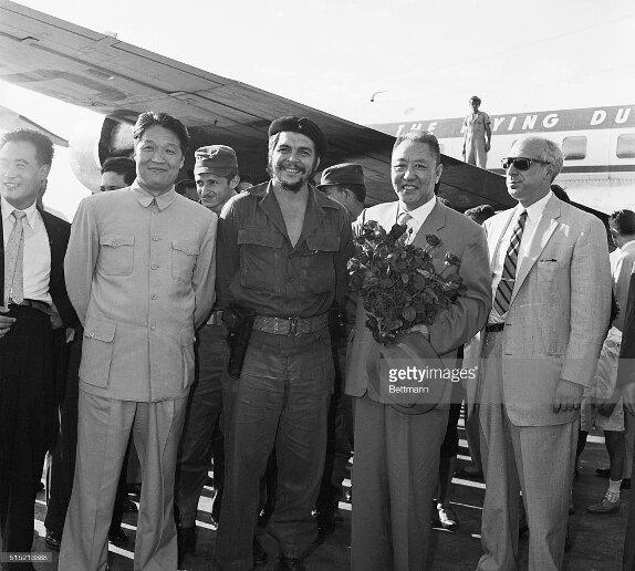 Че Гевара и китайская делегация