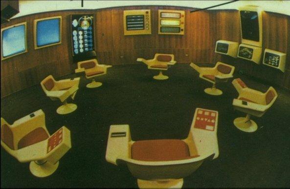 Ситуационный Центр (Operations Room) Киберсина
