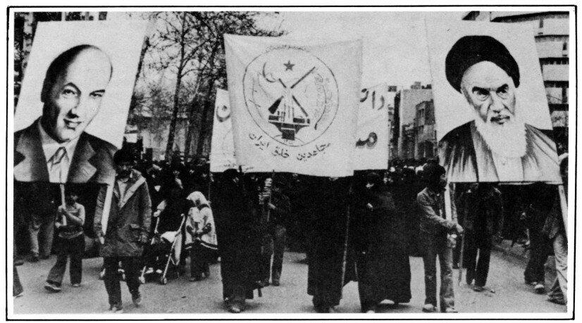 демонстрация в Тегеране в 1979 г.