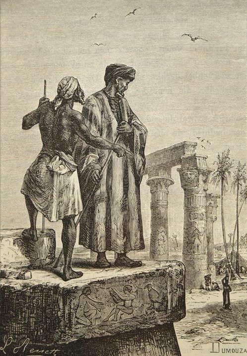 Ибн Баттута в Египте. Литография Л. Бенетта, XIX в.
