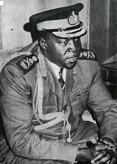 Имин Ади, август 1973 г.