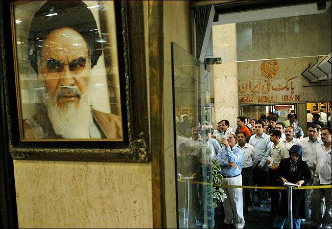 Иранская фондовая биржа