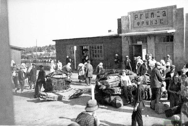 станция Фрунзе