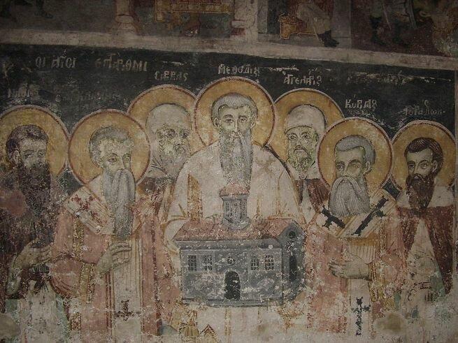 Кирилл и Мефодий с учениками. Фреска в монастыре Святого Наума, Македония