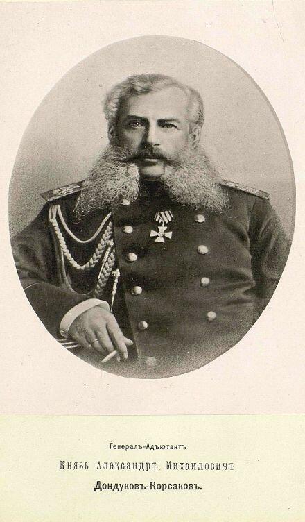 князь Дондуков