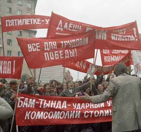 Май 1974 года. Москвичи провожают отряд комсомольцев на строительство Байкало-Амурской железнодорожной магистрали