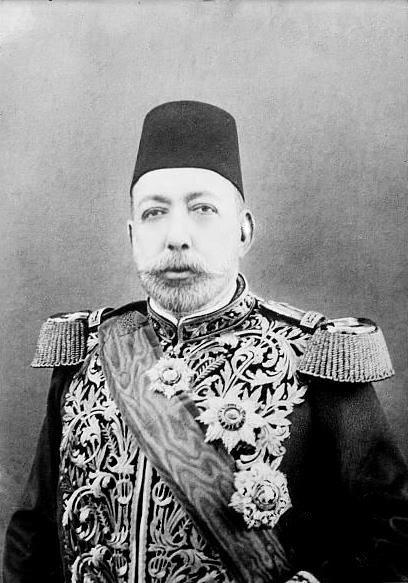 Мехмед Пятый