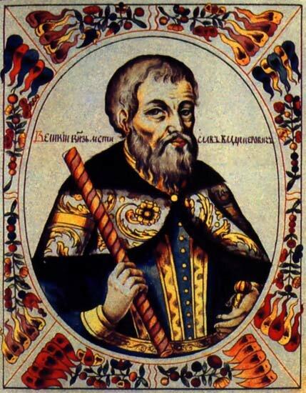 Мстислав Владимирович Великий. Миниатюра из Царского Титулярника