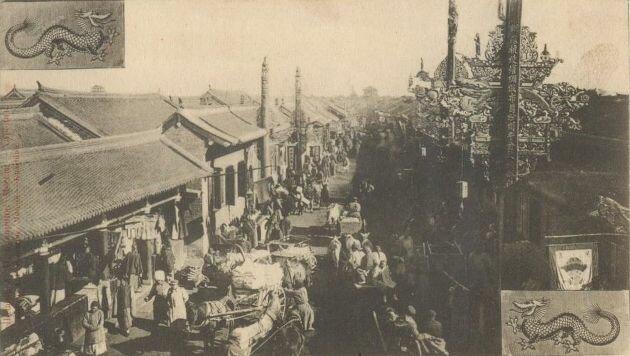 Наций и агрессия японии в маньчжурии