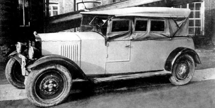 автомобиль НАМИ-1