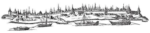 Адам Олеарий. Астрахань в 1663 г.