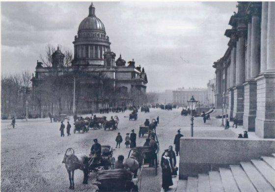 Санкт-Петербург в начале века