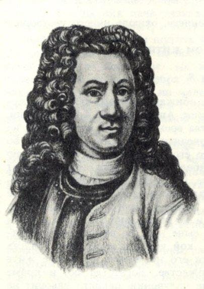 Портрет В. Н. Татищева. Рисунок с обложки книги «Татищев» Аполлона Кузьмина