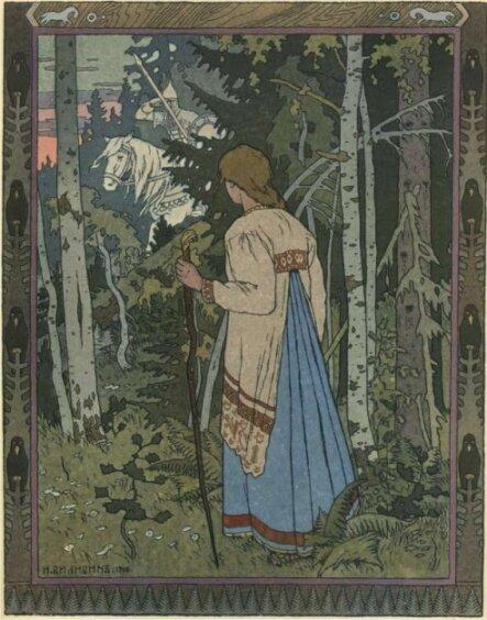 Василиса в дремучем лесу