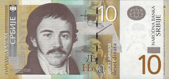 Вук Караджич на сербской банкноте в 10 динар. 2011 г.
