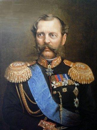Император Александр II Освободитель