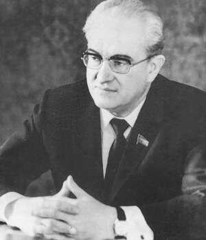 Ю. Андропов