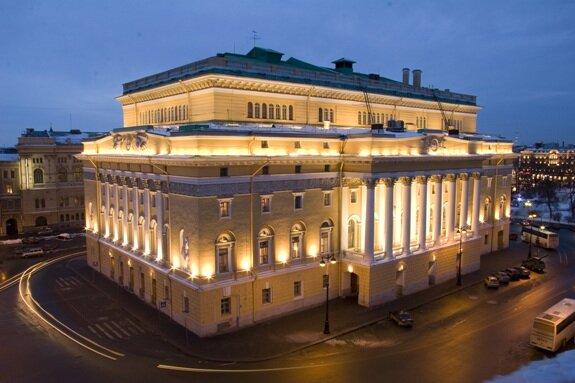 Ансамбль Александринского театра