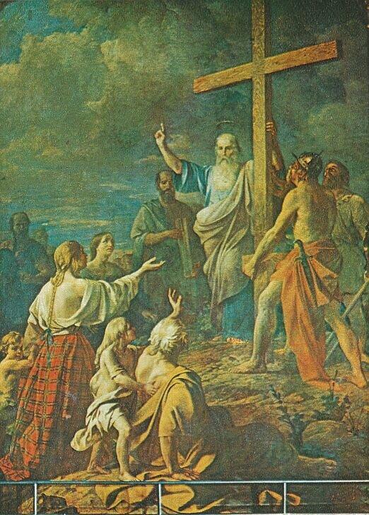 Борисполец П. Б. Проповедь апостола Андрея. 1847. Андреевская церковь, Киев, Украина