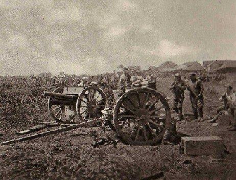 артиллерийский корпус белочехов