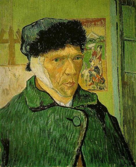 Автопортрет с отрезанным ухом. Худ. Ван Гог, 1889 г. галерея Курто, Лондон, Великобритания