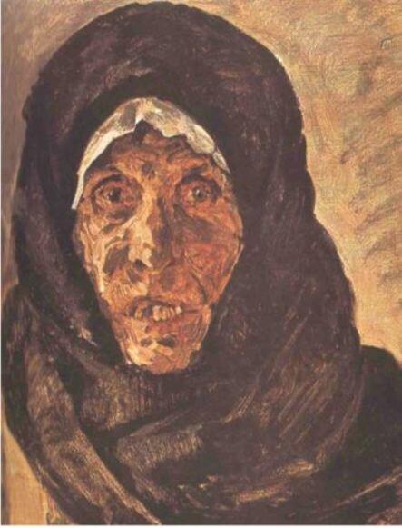 бабка Гугниха