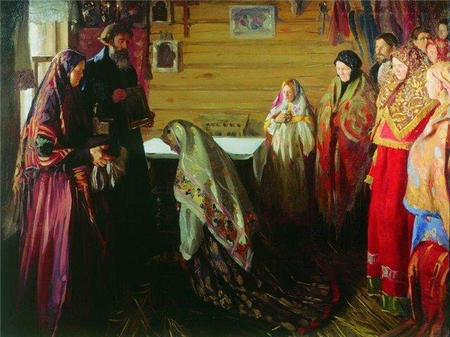 Русская свадьба традиции и современность Куликов И С Старинный обряд благословения невесты в городе Муроме 1909 г