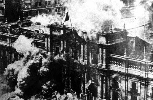 бомбардировка президентского дворца