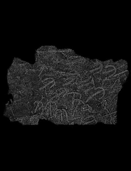 Часть дольмена из Галилеи, на которой видны вырезанные изображения. © Agence France-Presse