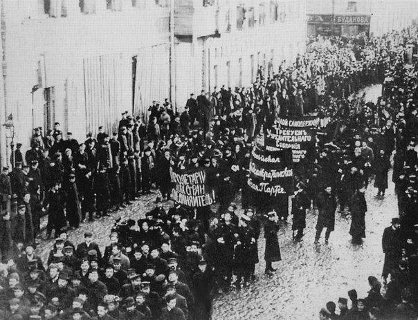 Демонстрация под большевистскими лозунгами. 1905 г.