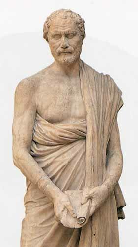 Демосфен