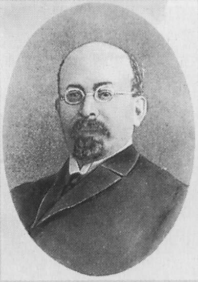 И. Гессен