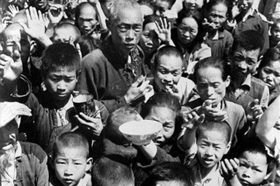 Голодающие во время китайского голодомора 1958-1962 гг.