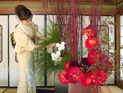 Современная японская икебана