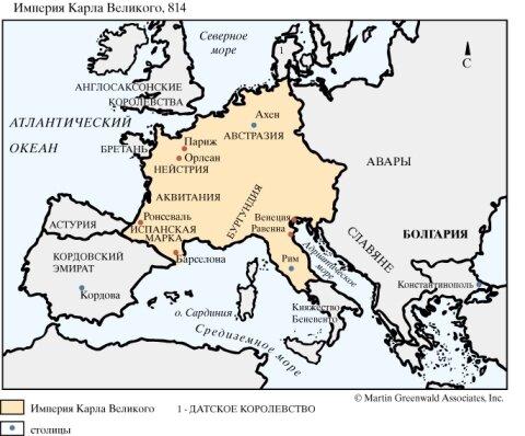 империя Каролингов