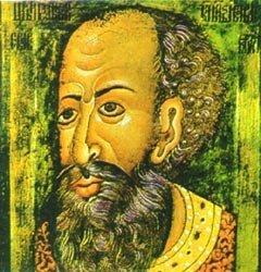 Иван IV. Парсуна XVI в.