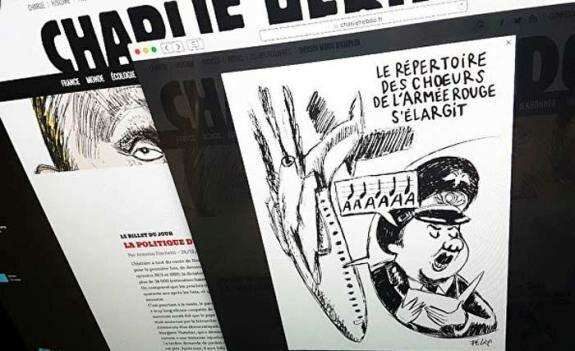Карикатура Charlie Hebdo на крушение Ту-154. © РИА Новости