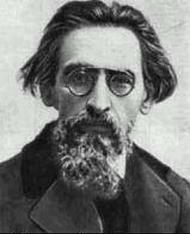 Л. Карсавин