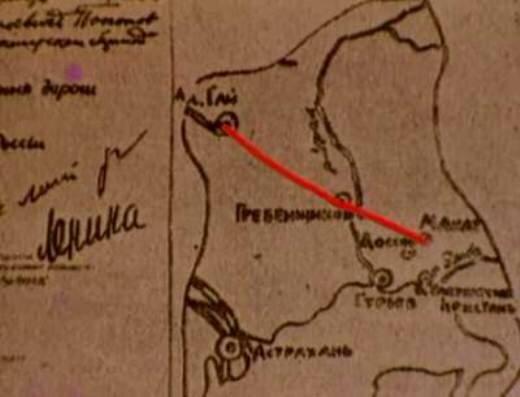 карта Алгембы
