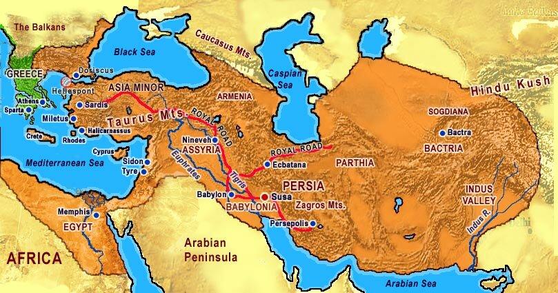 Империя Ахеменидов (ок. 500 г. до н. э.)