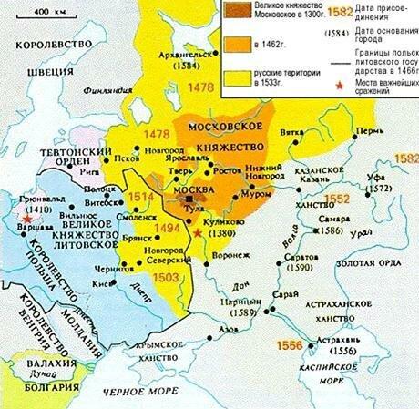 Карта присоединения русских земель к Москве