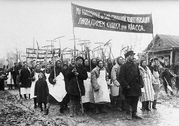 Колхозники на демонстрации 30-е годы