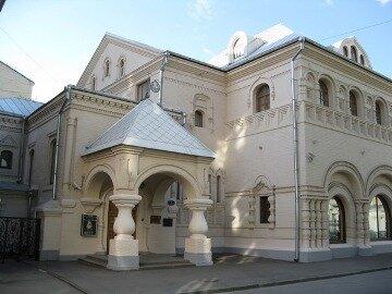 Кустарный музей