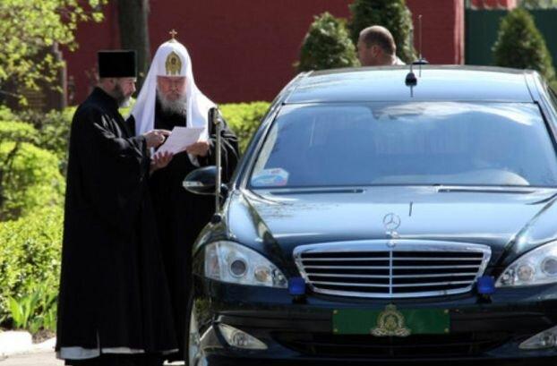 Служебный автомобиль Патриарха Московского и всея Руси