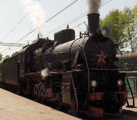 Билет на поезд с полтавы до москвы