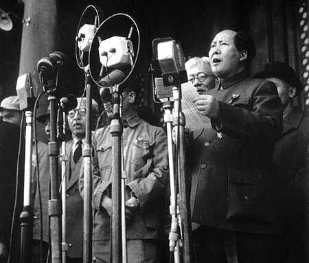 Мао объявляет о создании КНР