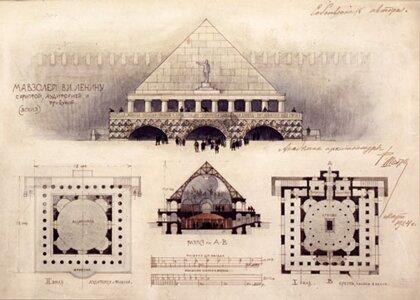 проект мавзолея Шехтеля