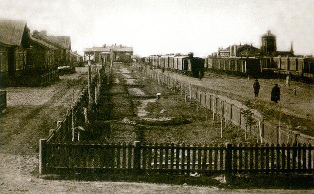 станция Мысовая