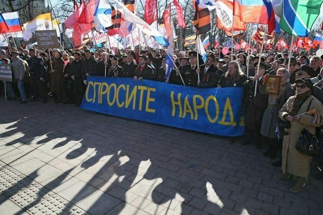 Митинг в поддержку Референдума в Крыму
